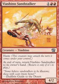 Viashino Sandstalker - 8th Edition