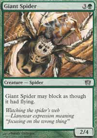 Giant Spider - 8th Edition