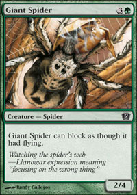 Giant Spider - 9th Edition