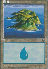 Island - Asian Alternate Arts
