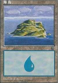 Island - Asian Alternate Arts
