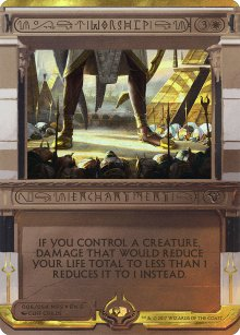 Worship - Amonkhet Invocations