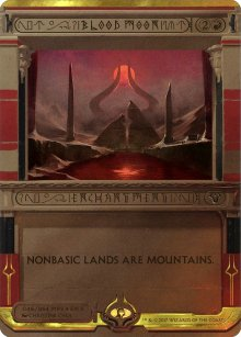 Blood Moon - Amonkhet Invocations