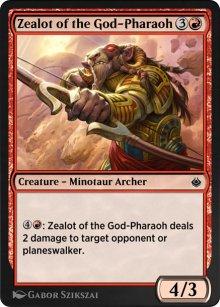 Zealot of the God-Pharaoh - Amonkhet Remastered