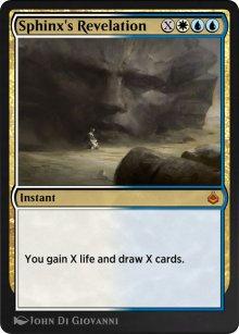 Sphinx's Revelation - Amonkhet Remastered