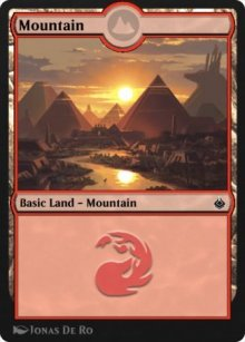 Mountain 1 - Amonkhet Remastered
