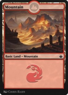 Mountain 2 - Amonkhet Remastered