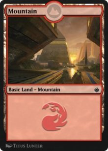 Mountain 3 - Amonkhet Remastered