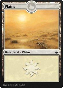 Plains 2 - Amonkhet Remastered