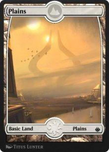 Plains 4 - Amonkhet Remastered