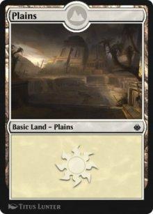 Plains 7 - Amonkhet Remastered