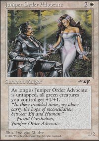 Juniper Order Advocate - Alliances