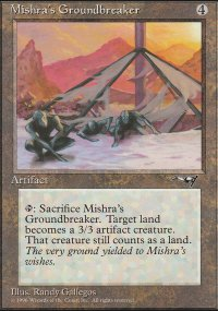 Mishra's Groundbreaker - Alliances