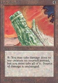 Jade Monolith - Limited (Alpha)