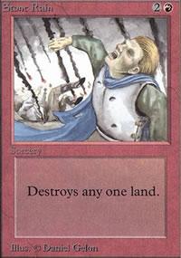 Stone Rain - Limited (Alpha)