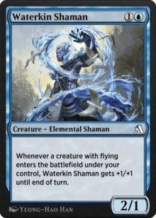 Waterkin Shaman - Arena Beginner Set