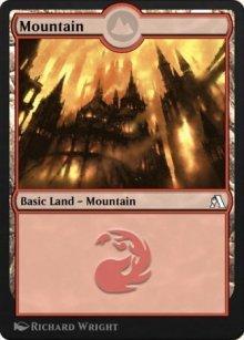 Mountain - Arena Beginner Set