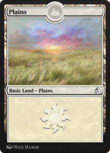 Plains - Arena Beginner Set