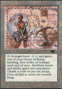 Urza's Avenger - Antiquities