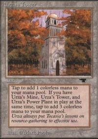 Urza's Tower 1 - Antiquities