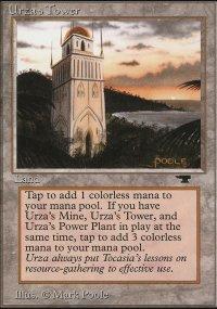 Urza's Tower 4 - Antiquities