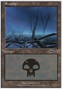 Swamp 1 - Beatdown