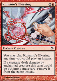 Kumano's Blessing - Betrayers of Kamigawa
