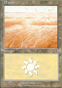 Plains 1 - Battle Royale