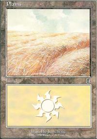 Plains 2 - Battle Royale