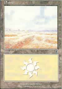 Plains 3 - Battle Royale