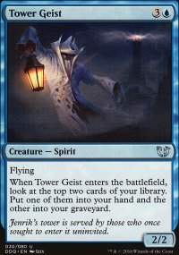 Tower Geist - Blessed vs. Cursed