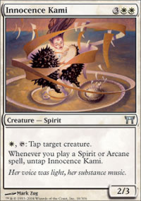 Innocence Kami - Champions of Kamigawa