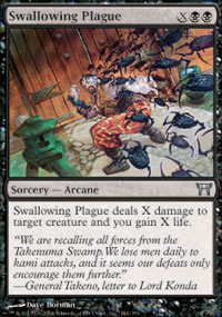 Swallowing Plague - Champions of Kamigawa