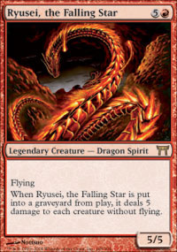 Ryusei, the Falling Star - Champions of Kamigawa
