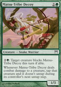 Matsu-Tribe Decoy - Champions of Kamigawa