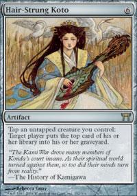Hair-Strung Koto - Champions of Kamigawa