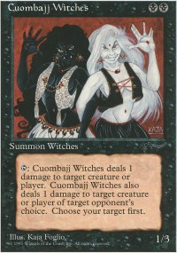 Cuombajj Witches - Chronicles