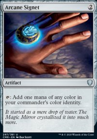 Arcane Signet 1 - Commander Legends