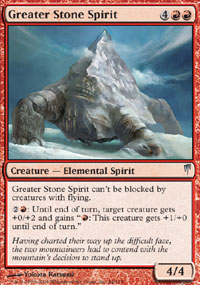 Greater Stone Spirit - Coldsnap