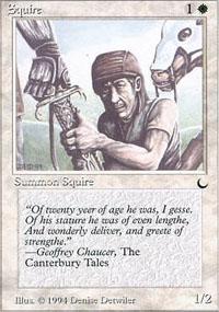 Squire - The Dark