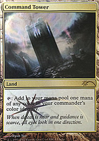 Command Tower - Judge Gift Promos