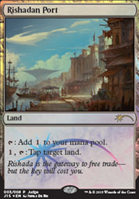 Rishadan Port - Judge Gift
