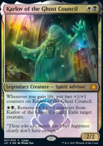 Karlov of the Ghost Council - Judge Gift Promos