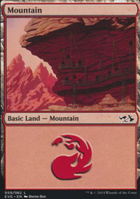 Mountain 1 - Duel Decks : Anthology
