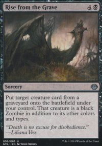 Rise from the Grave - Duel Decks : Anthology
