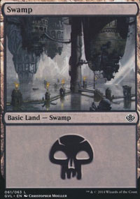 Swamp 6 - Duel Decks : Anthology