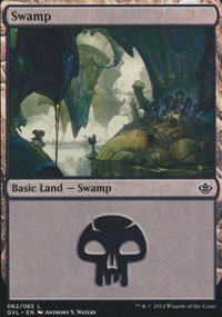 Swamp 7 - Duel Decks : Anthology