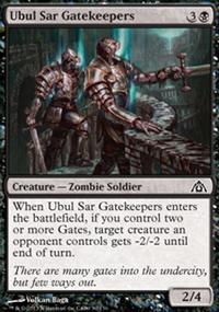 Ubul Sar Gatekeepers - Dragon's Maze