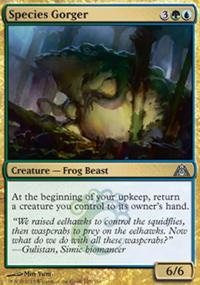 Species Gorger - Dragon's Maze