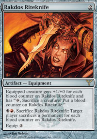 Rakdos Riteknife - Dissension